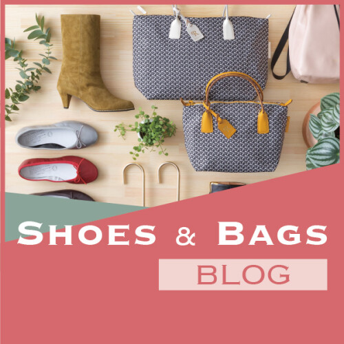 SHOES & BAGS BLOG