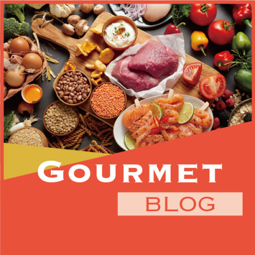 GOURMET BLOG