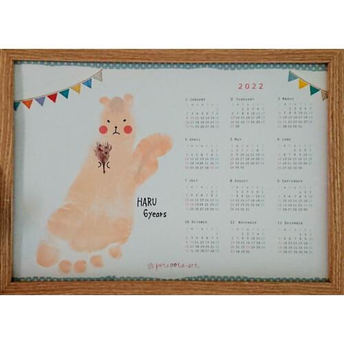 親子で楽しい手形足形アート