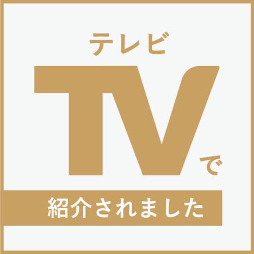 【テレビで紹介されました】熊本災害復興支援 買って飲んで贈って応援! 球磨焼酎フェア