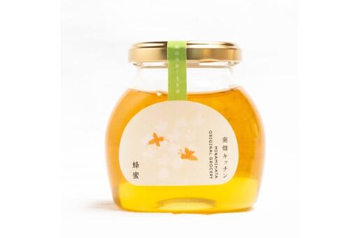 〈南畑キッチン〉純粋蜂蜜
