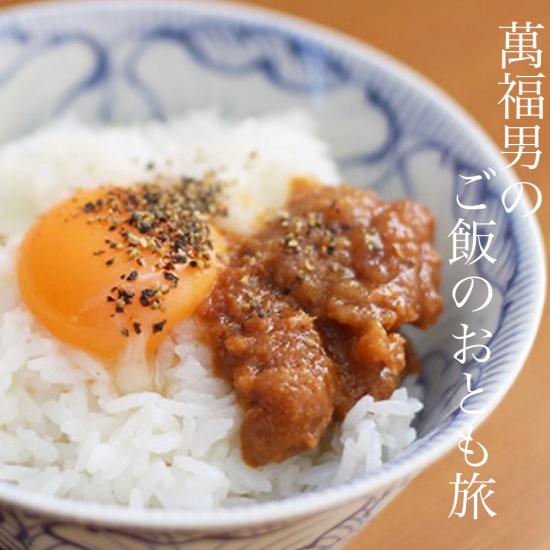 『味噌バター』ってラーメンやろーもん!? by福男