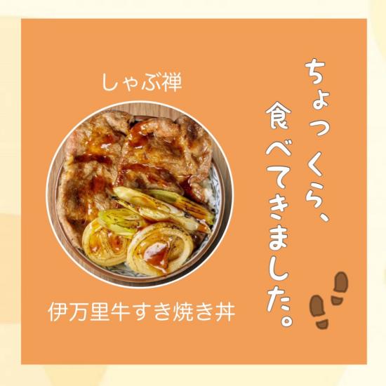 ☆どんぶりグランプリ☆突撃!最高峰のDONBURIのお味は♡