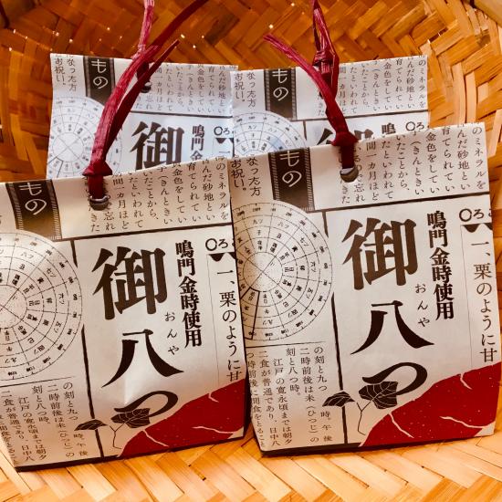 【叶 匠壽庵】さつま芋 DE ワッショイ!