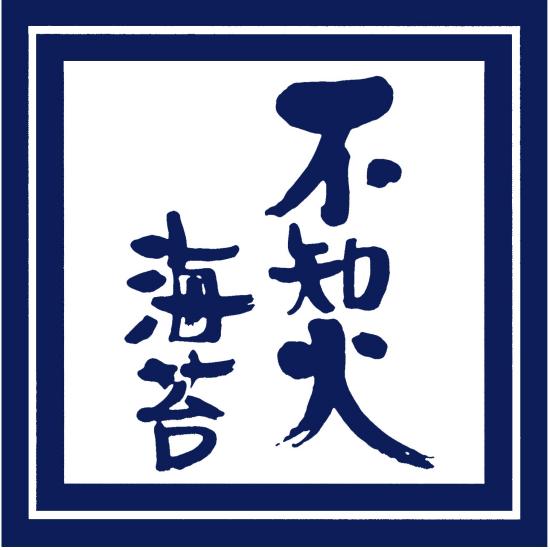 【予告】全国うまいもの市(10/20~)