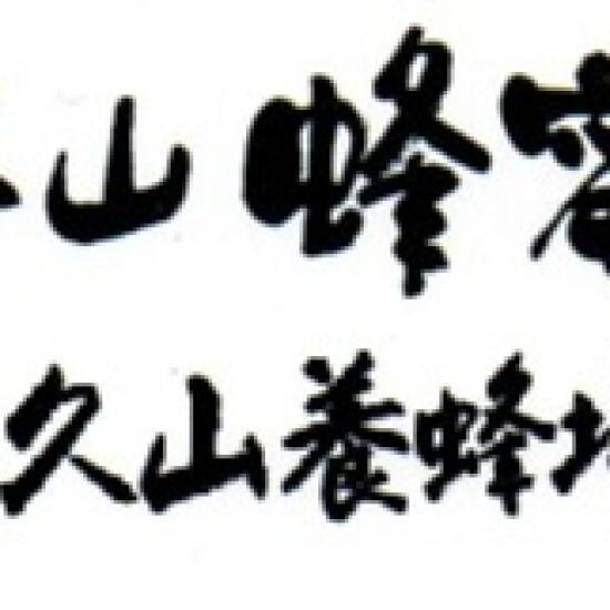 【6月23日~の食品催事♪】