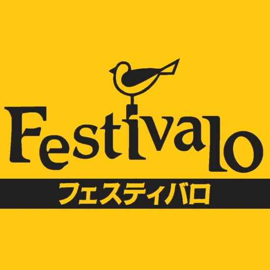 エヴァンゲリオン展 VISUAL WORKSコラボ商品販売決定!!
