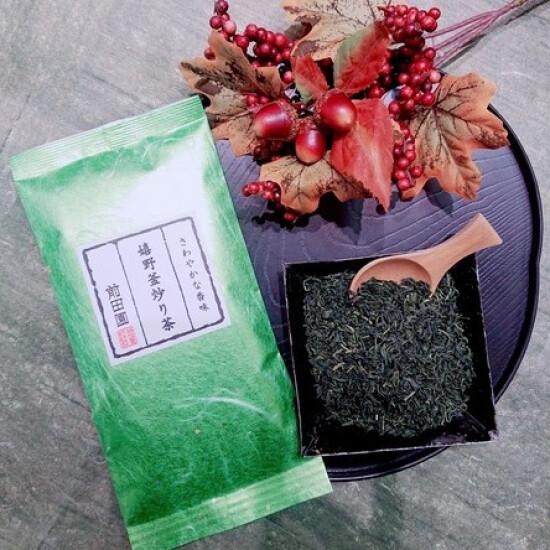 嬉野釜炒り茶
