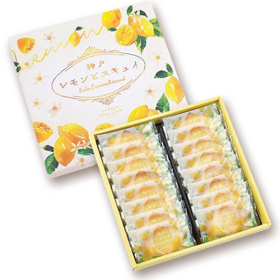☆レモンのチョコレートサンドクッキー☆