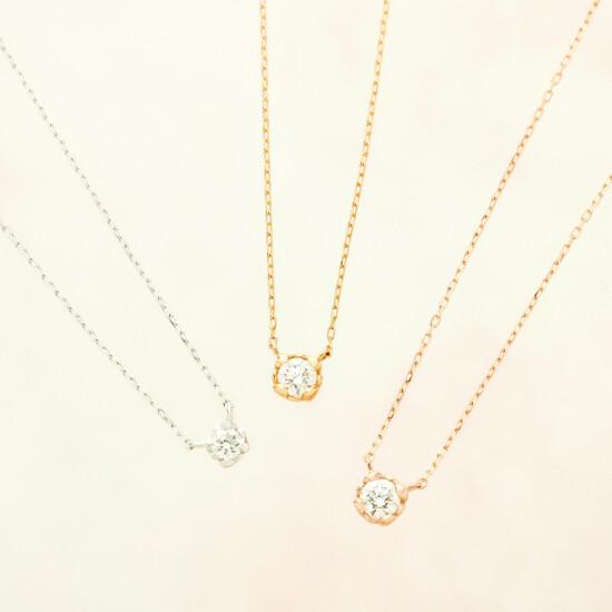 1つは欲しい!定番の一粒ダイヤモンドネックレス