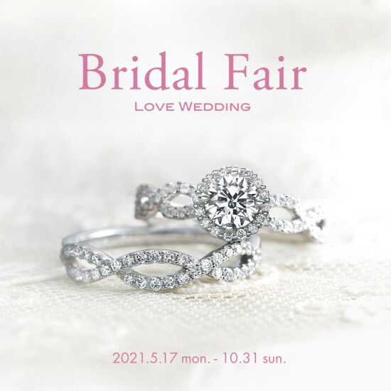 【ヴァンドーム青山】愛と幸せを込めて… Love Wedding ♡