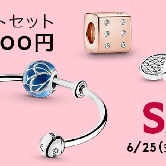 SALE☆Bundle Set【PANDORA】