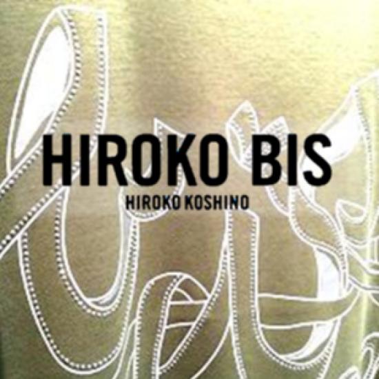 【ヒロコビス】ファッションと地球をつなぐ