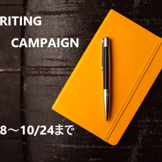 WRITING CAMPAIGN