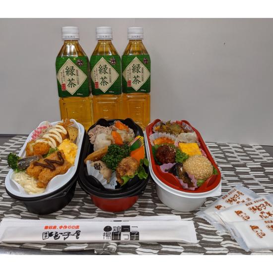 お手軽540円! 和洋中三種お弁当!!