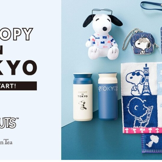 「SNOOPY IN TOKYO」
