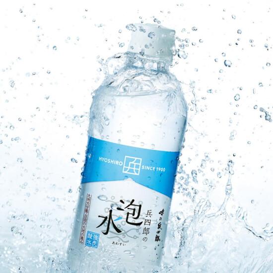 兵四郎の泡水