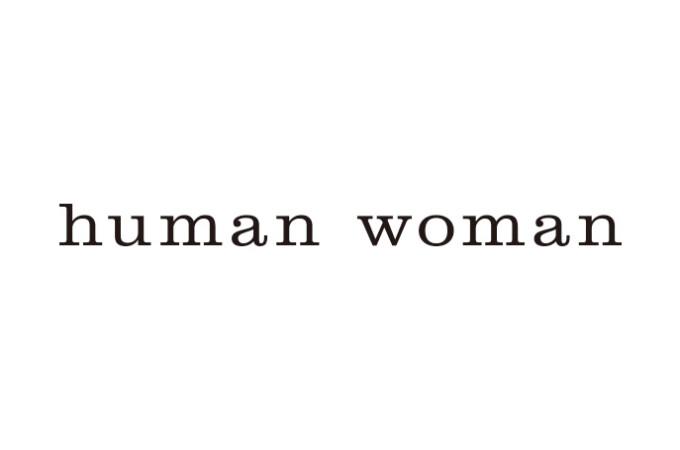 ヒューマンウーマン