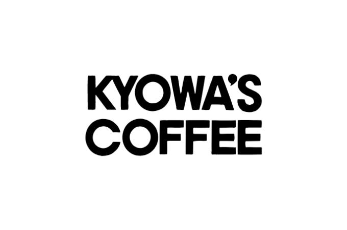 キョーワーズコーヒー