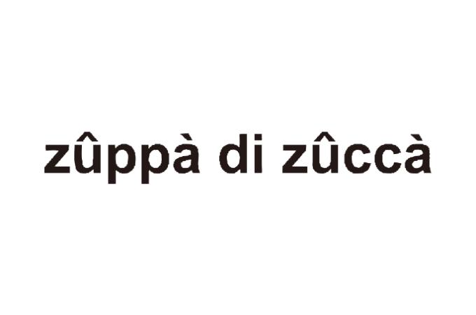 ズッパ ディ ズッカ