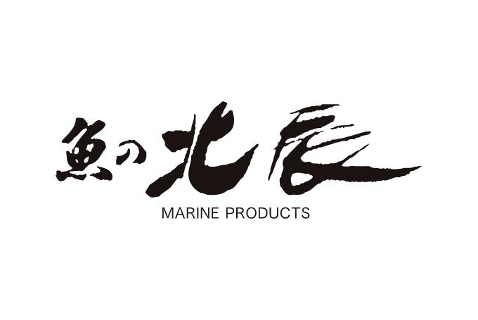 北辰(鮮魚、鮨)