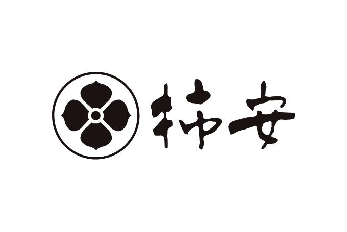 柿安本店(精肉)