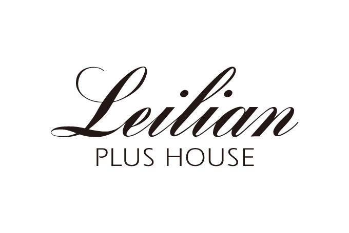レリアンプラスハウス