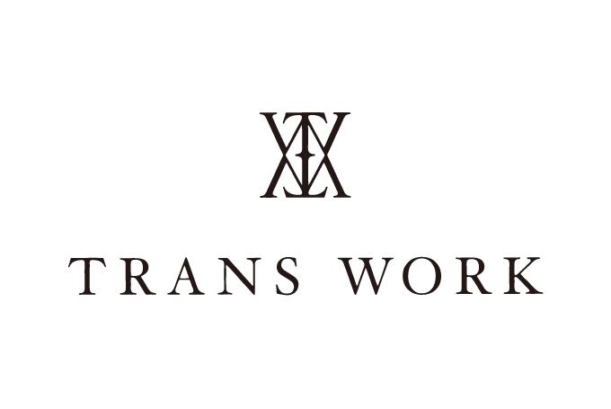 トランスワーク(L)