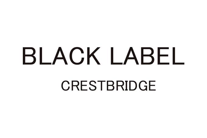 ブラックレーベル・クレストブリッジ
