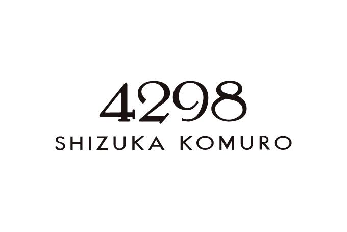 シズカ コムロ 4298