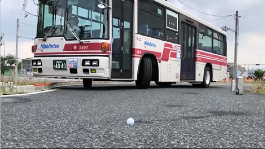 「西鉄バス」編