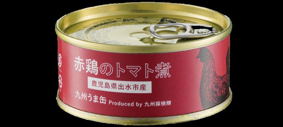 九州うま缶 Produced by 九州探検隊 〜赤鶏さつま編〜