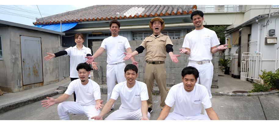 九州探検隊 豆腐の島 沖縄のソウルフード ゆし豆腐