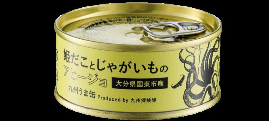 九州うま缶 Produced by 九州探検隊 〜姫だこ編〜